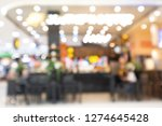 shopping mall abstract... | Shutterstock . vector #1274645428