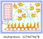 multiplication table by 5 for... | Shutterstock .eps vector #1274674678