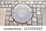 metal hatch of the well is... | Shutterstock . vector #1274704525