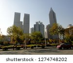 nanjing  china   november 25... | Shutterstock . vector #1274748202