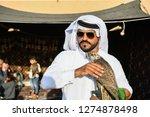 riyadh  saudi arabia   december ... | Shutterstock . vector #1274878498