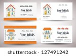 set of cards. vector | Shutterstock .eps vector #127491242
