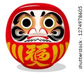 daruma is japanese wish doll.... | Shutterstock .eps vector #1274978605