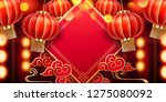 hanging lanterns with 2019 new... | Shutterstock . vector #1275080092