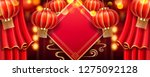 card design for 2019 chinese... | Shutterstock . vector #1275092128