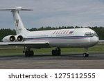 riga latvia may 25  2006 ...   Shutterstock . vector #1275112555