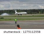 riga latvia may 25  2006 ...   Shutterstock . vector #1275112558