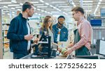 at the supermarket  checkout... | Shutterstock . vector #1275256225