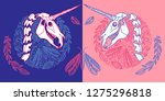 medallion with a unicorn and a... | Shutterstock .eps vector #1275296818