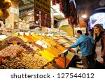 istanbul   april 2  inside the... | Shutterstock . vector #127544012