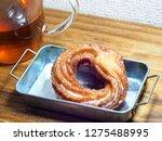 Doughnut And Tea