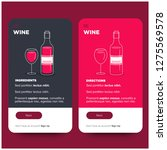 wine making recipe app | Shutterstock .eps vector #1275569578