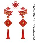 chinese new year ornaments....   Shutterstock .eps vector #1275649282