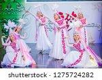 andong   south korea   oct 01   ... | Shutterstock . vector #1275724282