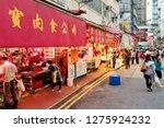 Wan Chai  Hong Kong   26...