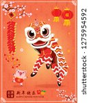 vintage chinese new year poster ... | Shutterstock .eps vector #1275954592