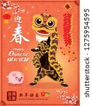 vintage chinese new year poster ... | Shutterstock .eps vector #1275954595