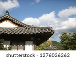 the old korean traditional... | Shutterstock . vector #1276026262