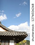 the old korean traditional... | Shutterstock . vector #1276026268