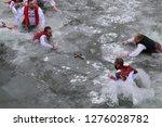 zverino  bulgaria   january 6 ...   Shutterstock . vector #1276028782