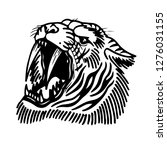 line art  tiger head... | Shutterstock .eps vector #1276031155