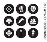 9 vector icon set   dharma ... | Shutterstock .eps vector #1276035742