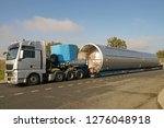 a truck with a special semi... | Shutterstock . vector #1276048918