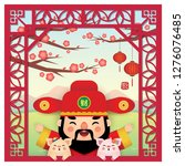 chinese new year greeting card. ... | Shutterstock .eps vector #1276076485