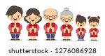 set of cute cartoon chinese... | Shutterstock .eps vector #1276086928