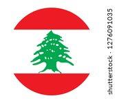 flag of lebanese republic as... | Shutterstock .eps vector #1276091035