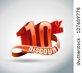 10 Percent Sale