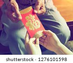 chinese lunar new year... | Shutterstock . vector #1276101598