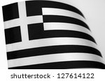 Close up of Greek Flag, Europe in Black and White - stock photo