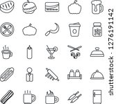 thin line icon set   coffee... | Shutterstock .eps vector #1276191142