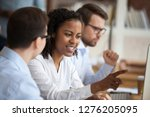 african young intern or mixed... | Shutterstock . vector #1276205095