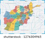afghanistan map political  ... | Shutterstock .eps vector #1276304965