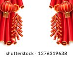lanterns and curtain  burning... | Shutterstock .eps vector #1276319638
