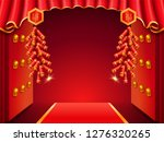 asian temple door decorated... | Shutterstock .eps vector #1276320265