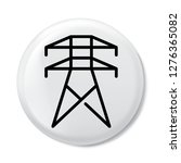 electric tower icon in trendy... | Shutterstock .eps vector #1276365082