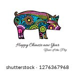 ornamental pig or wild boar a... | Shutterstock .eps vector #1276367968