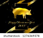 gold pig or wild boar... | Shutterstock .eps vector #1276369378