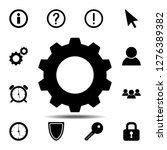 gear  tuning icon. simple glyph ... | Shutterstock .eps vector #1276389382