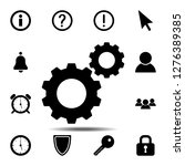 gear  tuning icon. simple glyph ... | Shutterstock .eps vector #1276389385