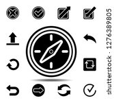 compass icon. simple glyph...