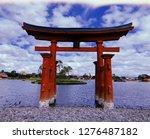 Japan pavilion in Epcot
