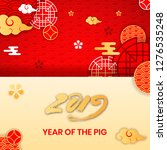 2019 year of the pig zodiac... | Shutterstock . vector #1276535248