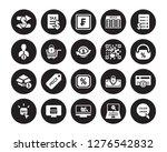 20 vector icon set   trade ... | Shutterstock .eps vector #1276542832