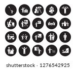20 Vector Icon Set   Flying A...
