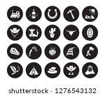 20 vector icon set   locomotive ... | Shutterstock .eps vector #1276543132