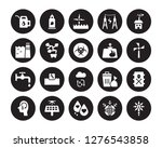 20 vector icon set   gasoline ... | Shutterstock .eps vector #1276543858